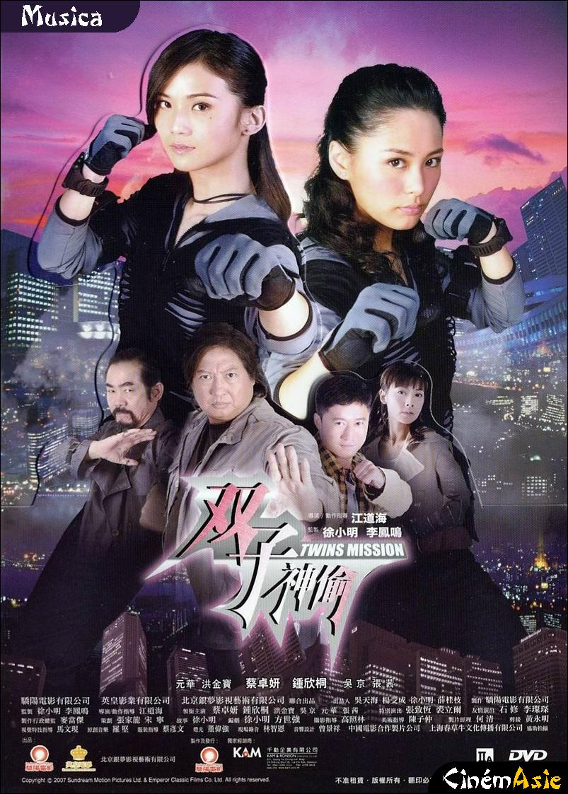 Displaying 15 gt  Images For - Gillian Chung Blade Of Kings   Gillian Chung Blade Of Kings
