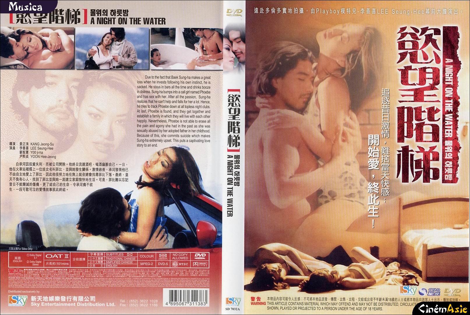 koreyskie-eroticheskie-drami