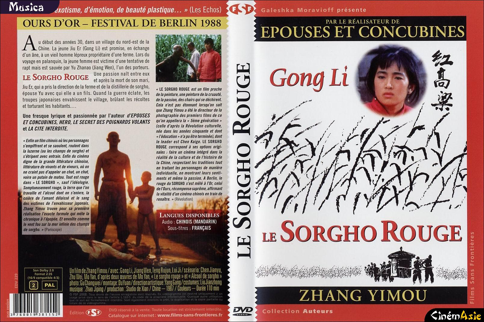 dvd films sans fronti232res le sorgho rouge red sorghum