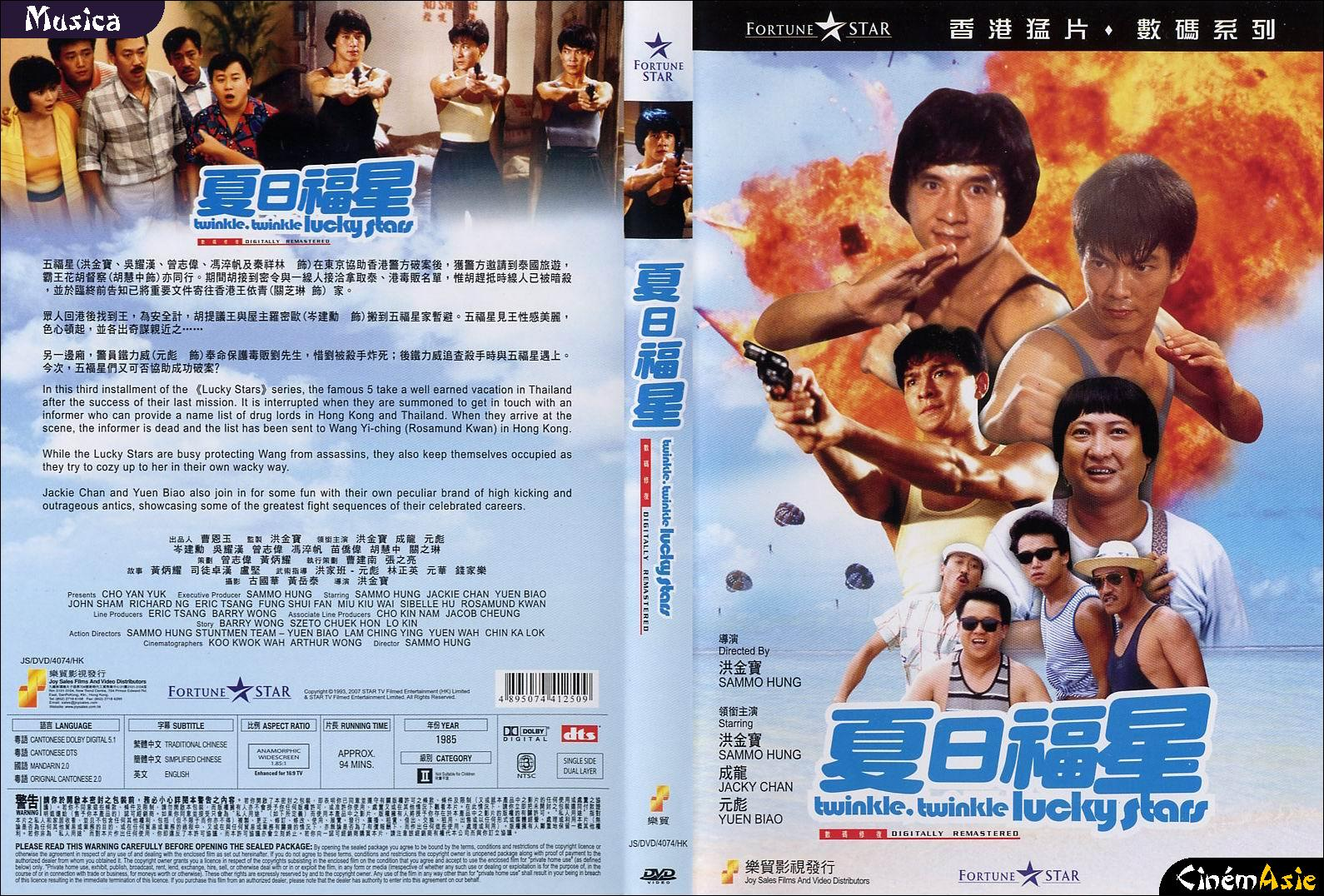 twinkle twinkle lucky stars 1985 in hindi dubbed movie download