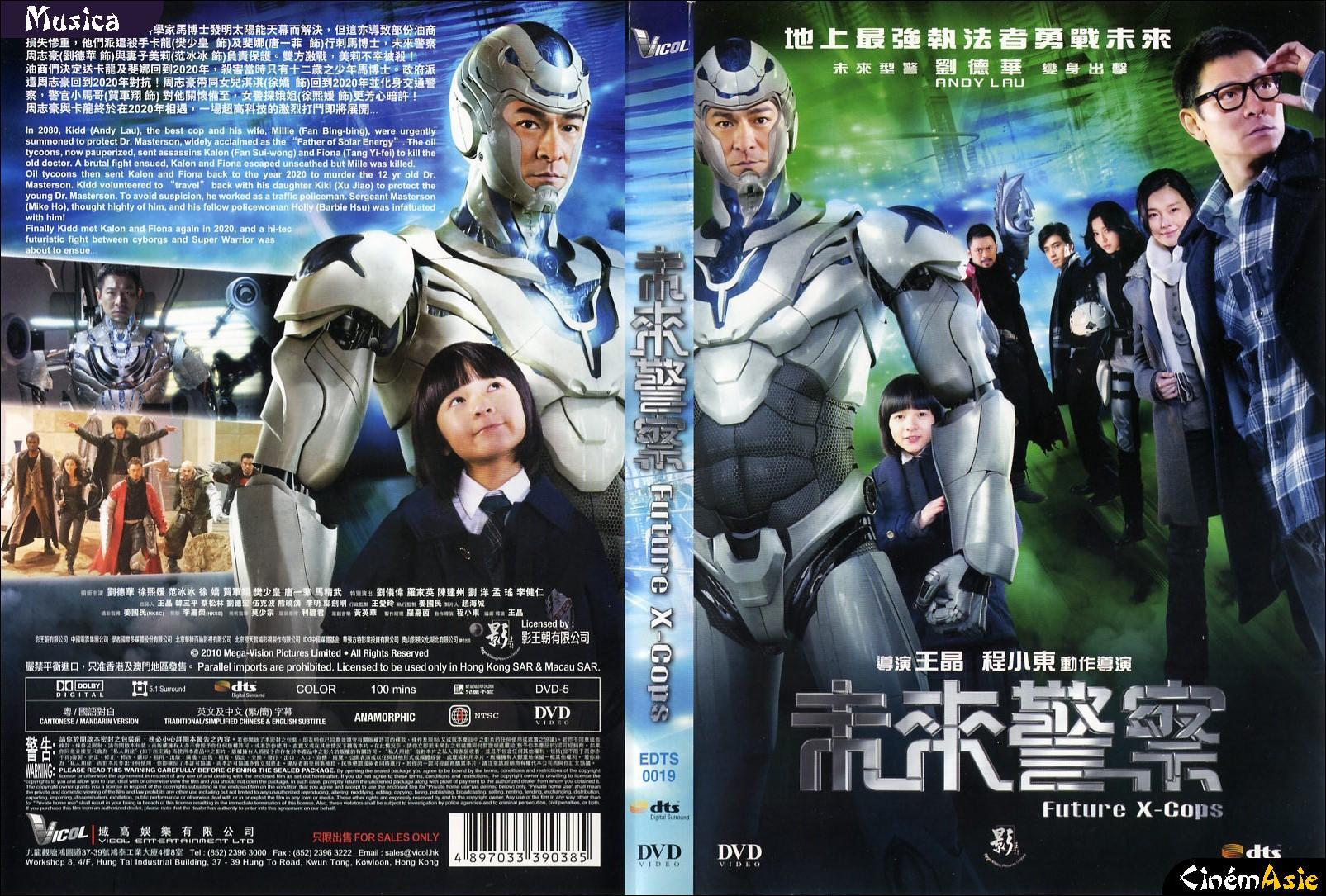 Future X - Cops