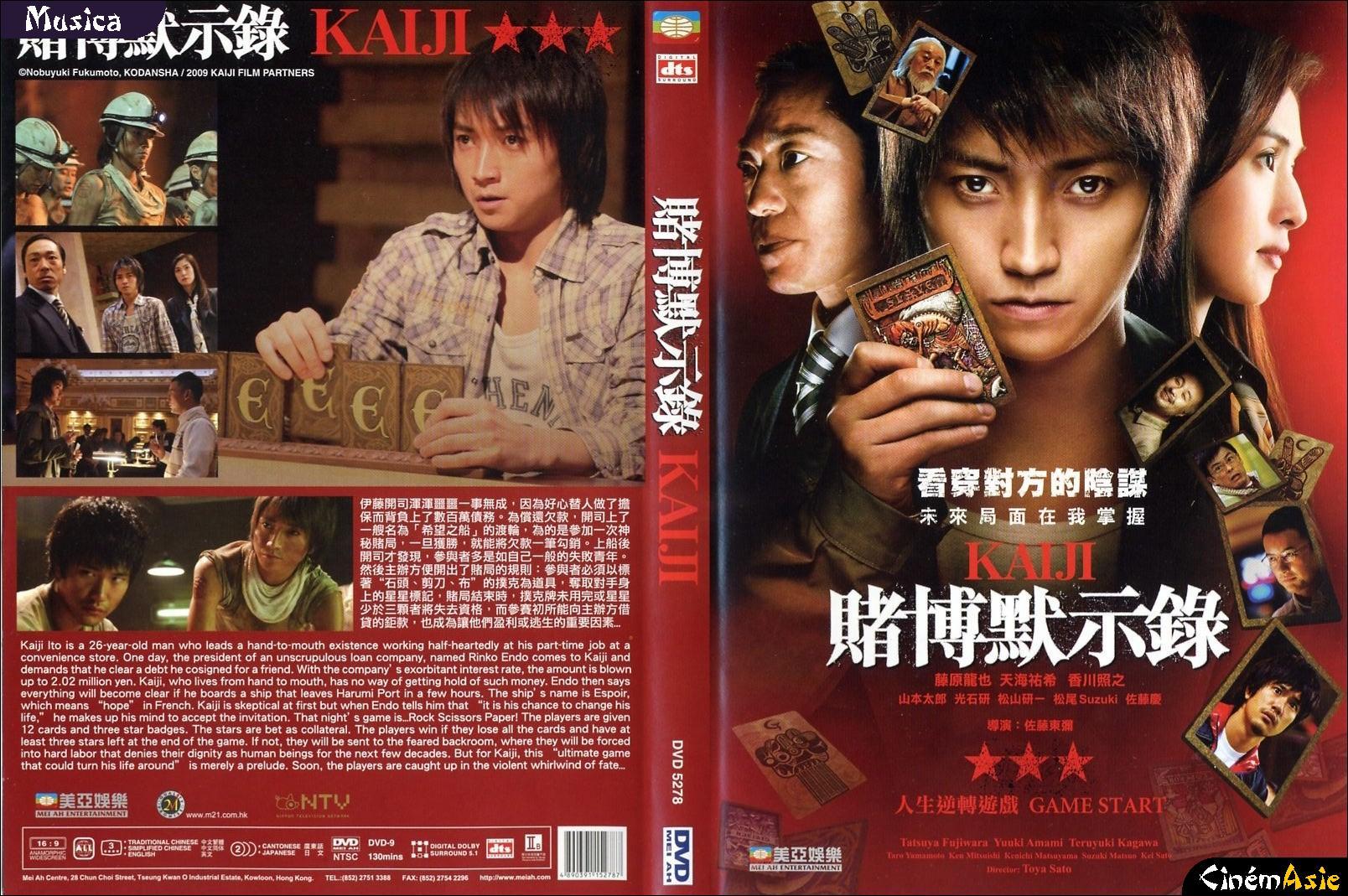 Kaiji gambling movie new jersey casino