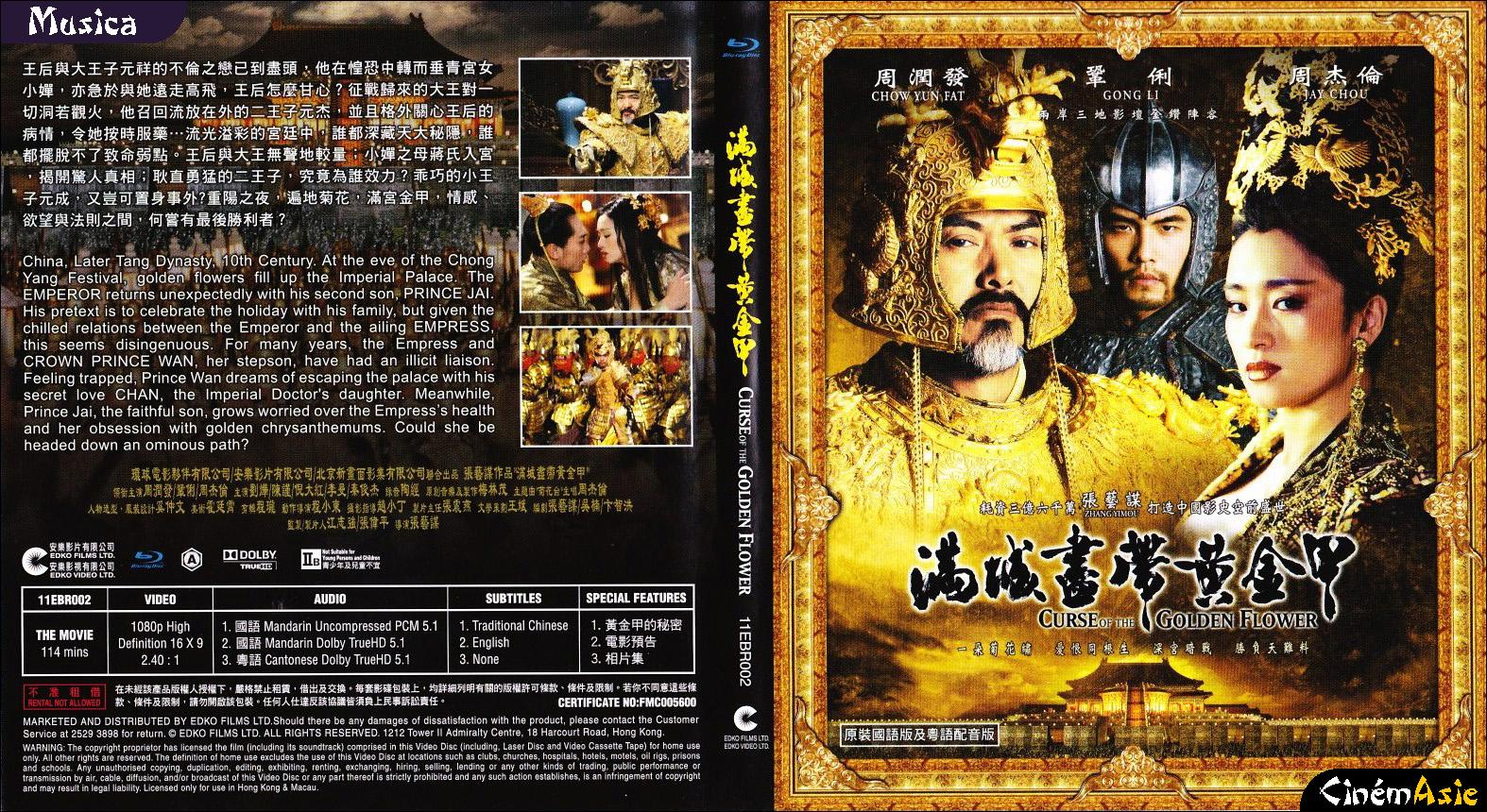 Blu ray Edko Curse of the Golden Flower
