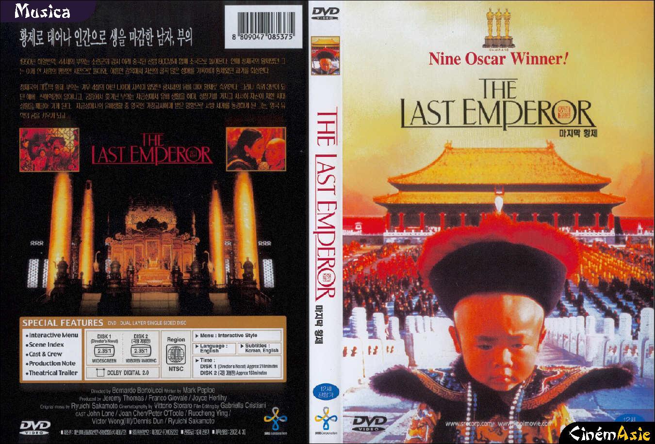 DVD Last Emperor SRE Corporation