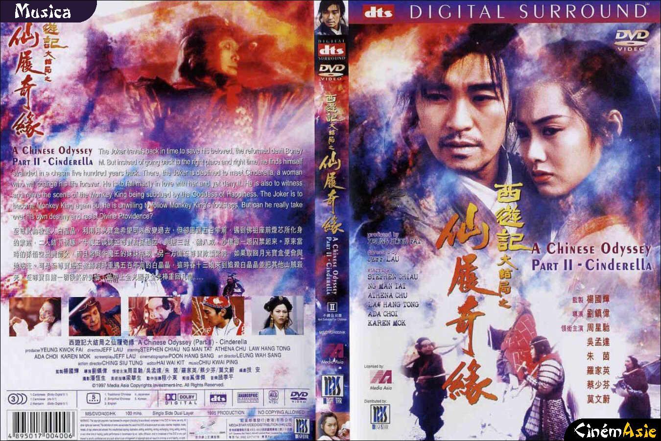 http://xemphimhay247.com - Tây Du Ký 2: Tiên Lý Kỳ Duyên (1995) - Lồng Tiếng