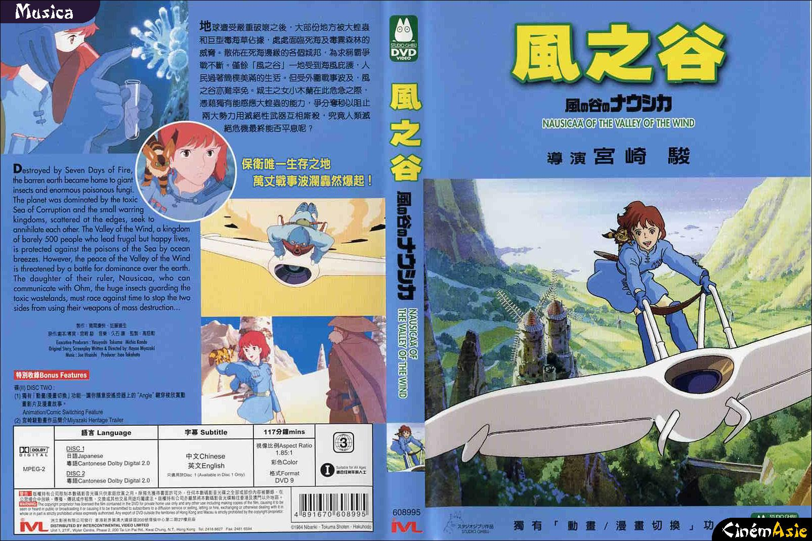 DVD Nausicaa of the Valley of the Wind IVL 2 DVDs