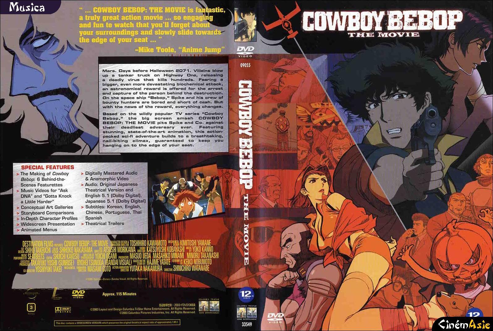 dvd cowboy bebop knockin on heavens door columbia