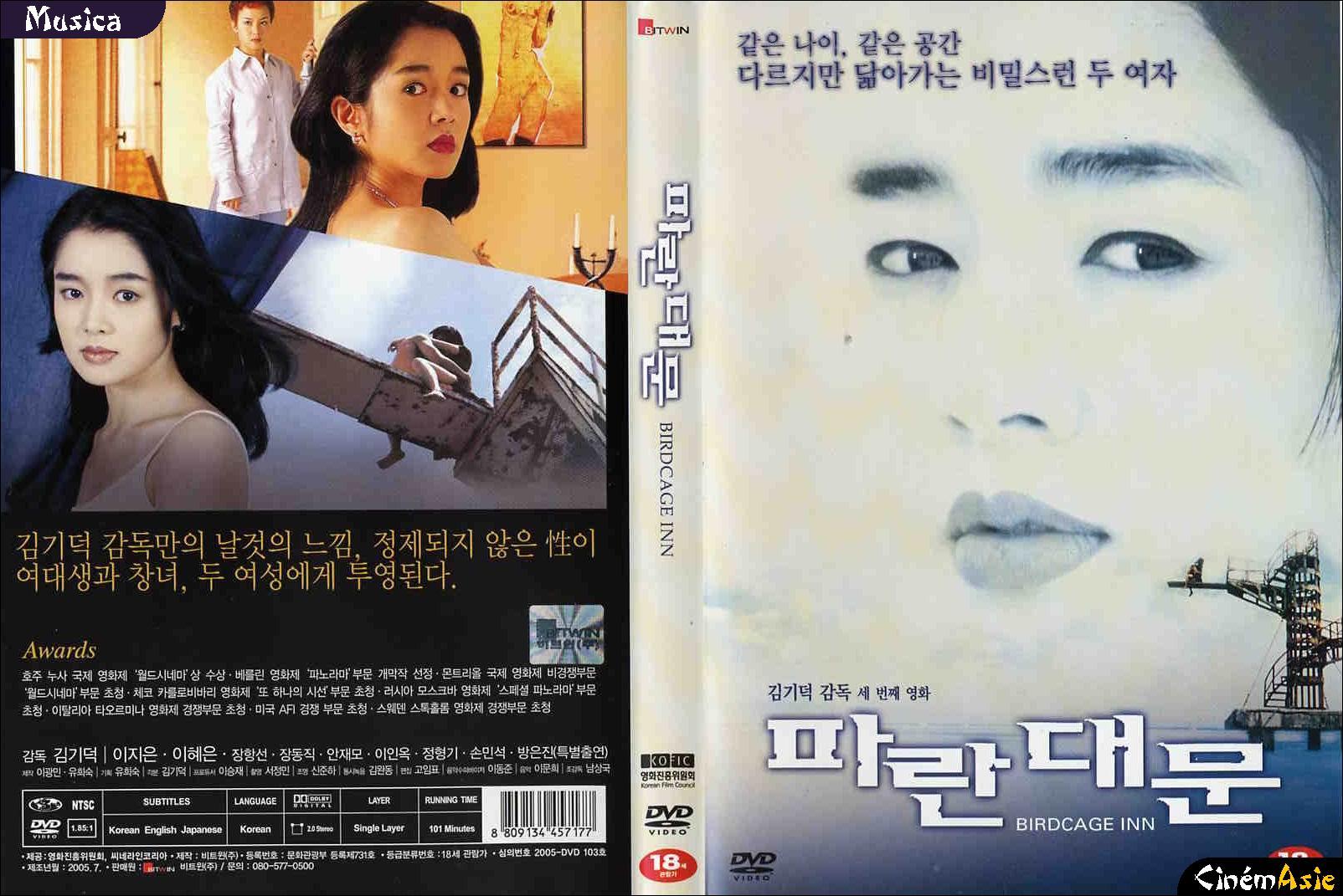 Birdcage Inn / 1998 / Güney Kore / Online Film İzle