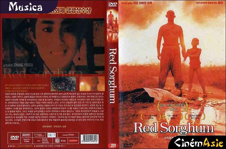 hong gao liang 1987 movie