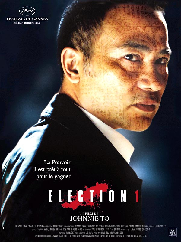 [HK] Election VOSTFR DVDRIP XVID preview 0