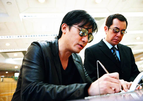 [HK] Infernal Affairs 3 FRENCH DVDRiP XViD preview 2