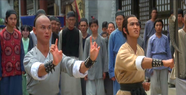 [Shaw Brothers] Martial Club FRENCH DVDRIP XVID preview 2