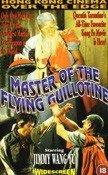 Le bras armé de Wang-Yu contre la guillotine volante affiche