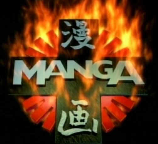 video mangas