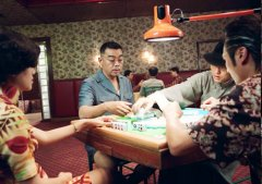A mahjong game screamingly funny