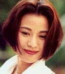 Ellen CHAN ArLun Chan Nga LunEllen Chan
